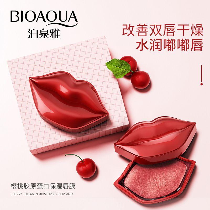 Boquan ya Cherry Collagen увлажняющая маска для губ увлажняющая увлажняющая маска для губ улучшенная линия губ осенняя и зимняя постоянная увлажняющая маска для губ