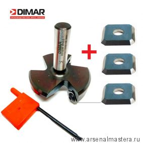 Фреза для выравнивания поверхности, слэбов DIMAR 63x21x66x12 Z3 8073219 с комплектом запасных ножей 8073219-3608544-3-АМ