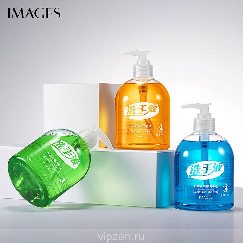 Изображение красота дикие хризантемы благоухание дезинфицирующее средство для рук легко промыть нежное очищающее увлажняющее освежающее увлажняющее мыло для рук оптом