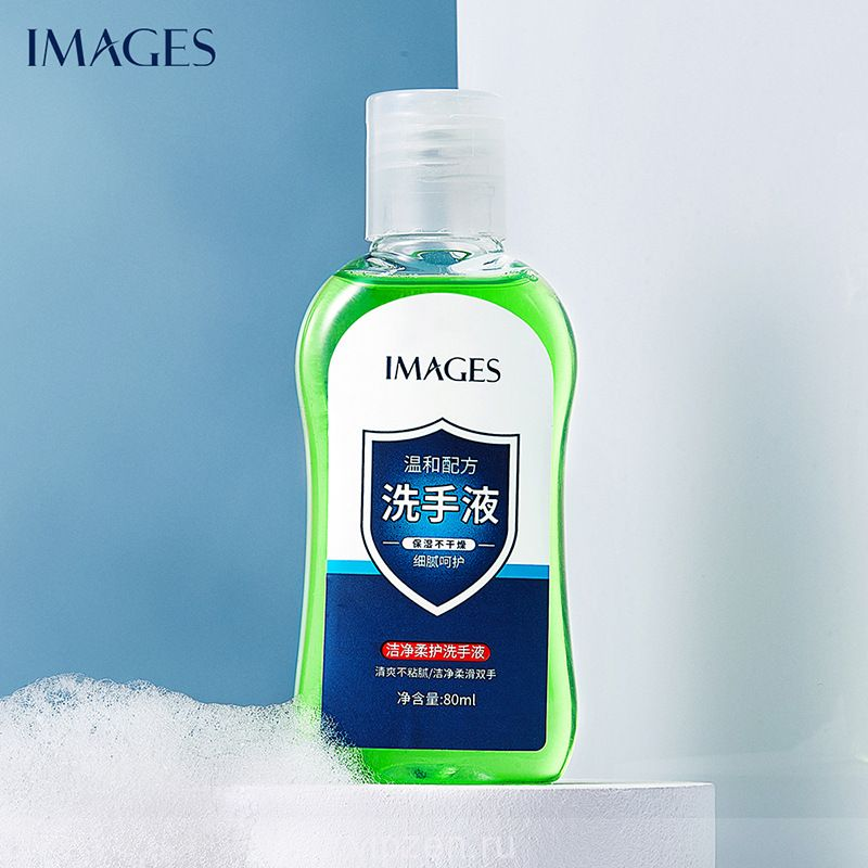 Изображение красота чистый мягкий уход для рук мыло пены типа легко промыть нежный чистый увлажняющий освежающий дезинфицирующее средство для рук оптом