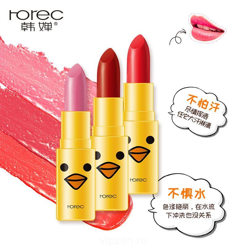 Хань Чань Хван красочная красивая помада естественный увлажняющий не легко снять губная помада ВОДОНЕПРОНИЦАЕМЫЙ БЛЕСК ДЛЯ ГУБ макияж косметика