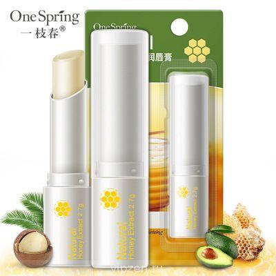 Весенний медовый бальзам для губ освежающий растительный уход за губами увлажняющий осветляющий бальзам для губ