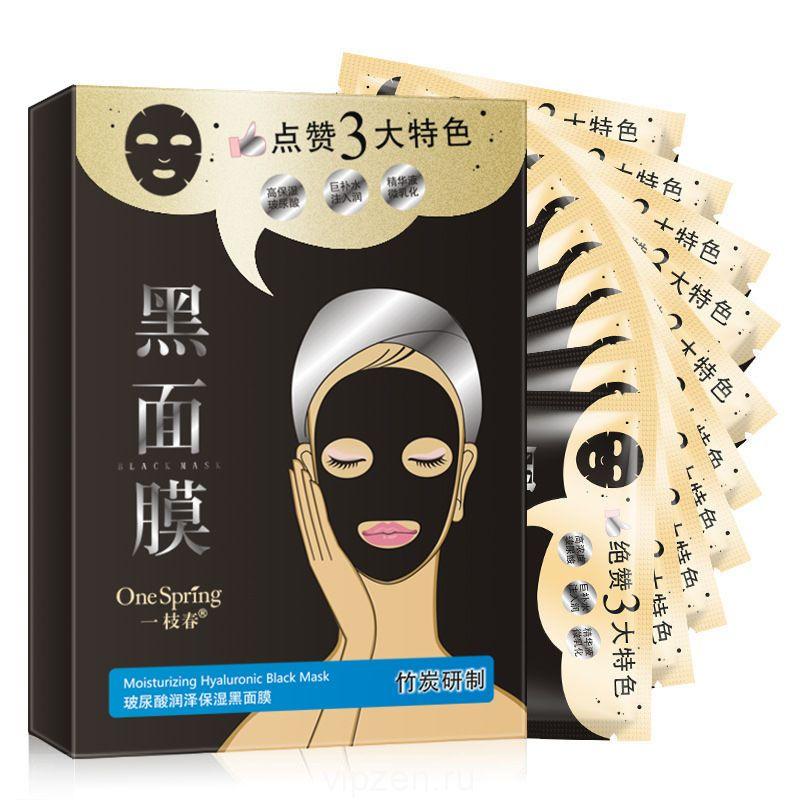 Весенняя гиалуроновая кислота увлажняющая маска осветляет тон кожи увлажняющая черная маска микро-косметика оптом