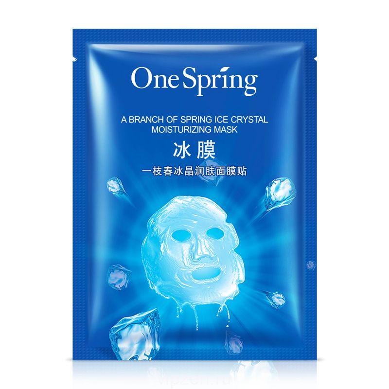 Весенний ледяной кристалл смягчающая маска летний ледяной фильм увлажняющий освежающий успокаивающий замороженный фильм Ребенок микро косметика