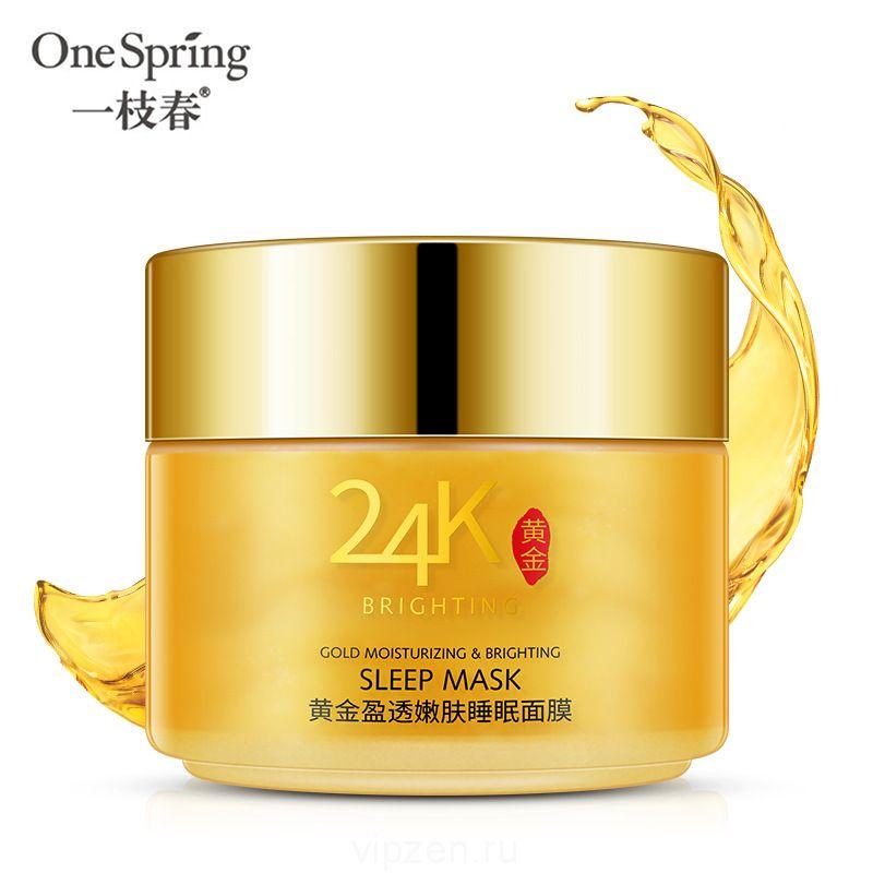 Весна 24k золото Interactive Skin Rejuvenation Sleep Mask омоложение кожи увлажняющая увлажняющая маска для лица