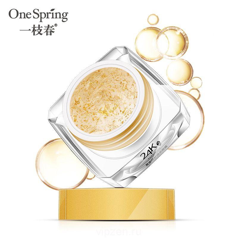 Весенний 24-каратный золотой восстанавливающий крем для глаз мягко увлажняет и успокаивает кожу вокруг глаз