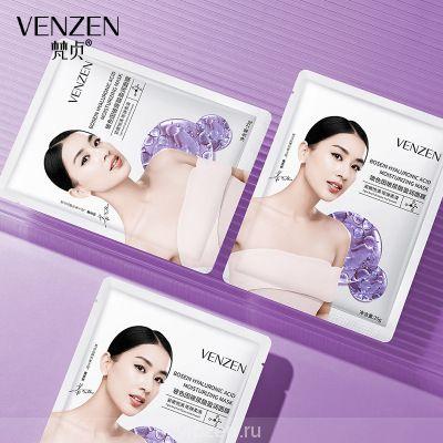 Ван Чжэн бозе из-за гиалуроновой кислоты Инг-увлажняющая маска увлажняющая увлажняющая плотная нежная и тонкая масляная маска для лица оптом