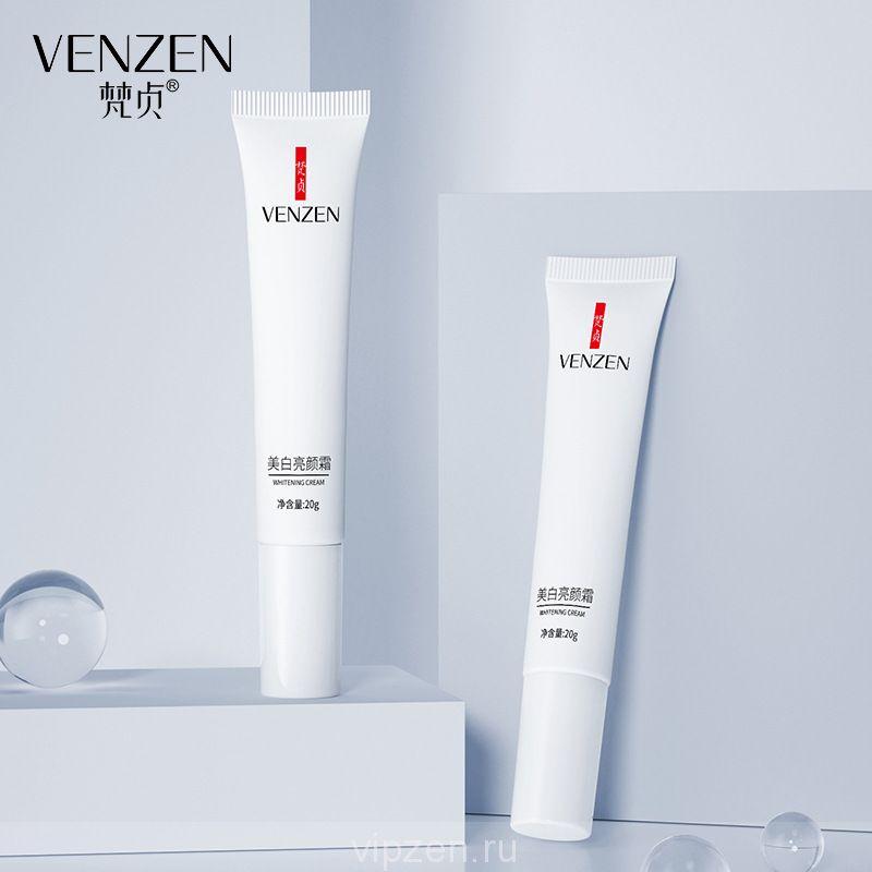 Van Zheng отбеливание осветляющий крем (шлифование кожи)увлажняющий нежирный осветляющий тон кожи увлажняющий восстанавливающий крем оптом