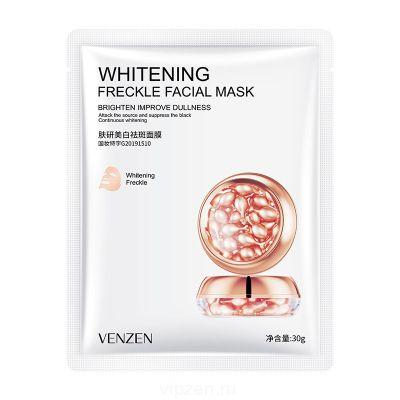 Fan Zheng кожи отбеливание веснушки маска таблетки с увлажняющим омоложение кожи осветление лица освежающий контроль масла маска для улучшения сухости