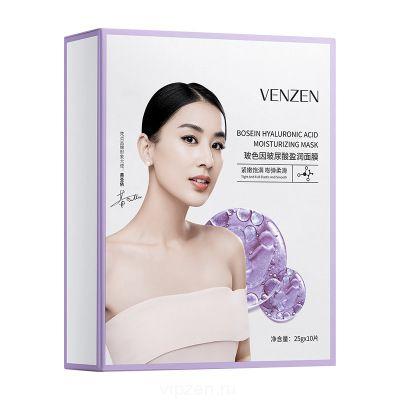 Ван Чжэн бозе из-за гиалуроновой кислоты yingrun маска для увлажнения увлажнение улучшение сухой гидрат нежный и гладкий контроль масляная маска оптом