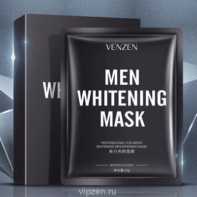Ван Чжэн для мужчин отбеливание яркая маска для лица увлажняющий увлажняющий освежающий контроль масла улучшение тусклый отбеливание бледных пятен ремонт маска