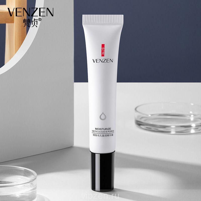 Ван Чжэн нежные поры инь-рун сыворотка увлажняющий увлажняющий сужение пор осенне-зимний уход увлажняющий крем для лица оптом