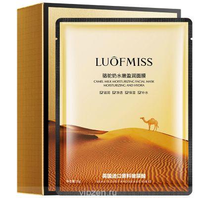 Lofan Mei Material верблюжье молоко yingrun тонизирующая поверхностная пленка увлажняющая увлажняющая осветляющая кожа сокращает поры ремонтная маска