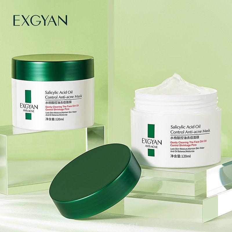 Маска для лица с салициловой кислотой увлажняющая увлажняющая маска для лица для борьбы с угревой сыпи