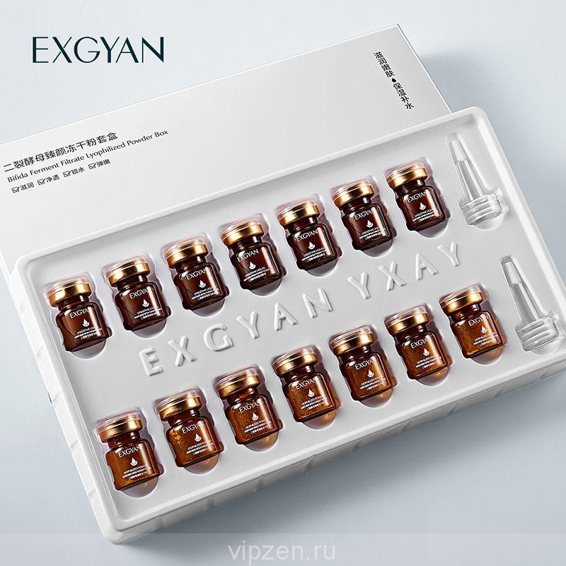 Лиофилизированный порошок для лица с двумя трещинами дрожжей Yi Chang Edge Face lofted Powder Box сужает поры, увлажняет и осветляет тон кожи лиофилизированный порошок