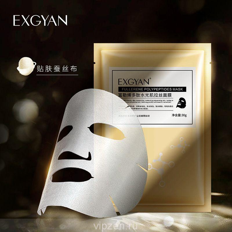 Мимика фуллереновый полипептид гидро-Мио-матовая маска для лица увлажняющий белок лампы маска для лица оптом