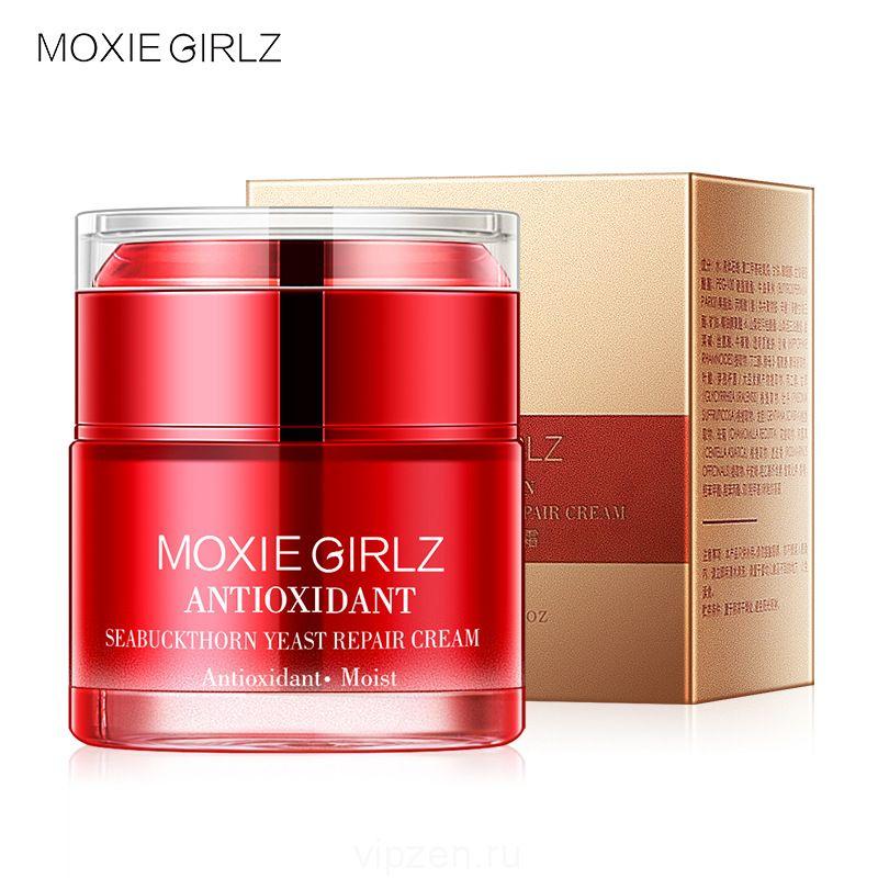 Мусс для девочек облепиховый дрожжевой крем для лица 50 г красная капля увлажняющая сыворотка крем для лица