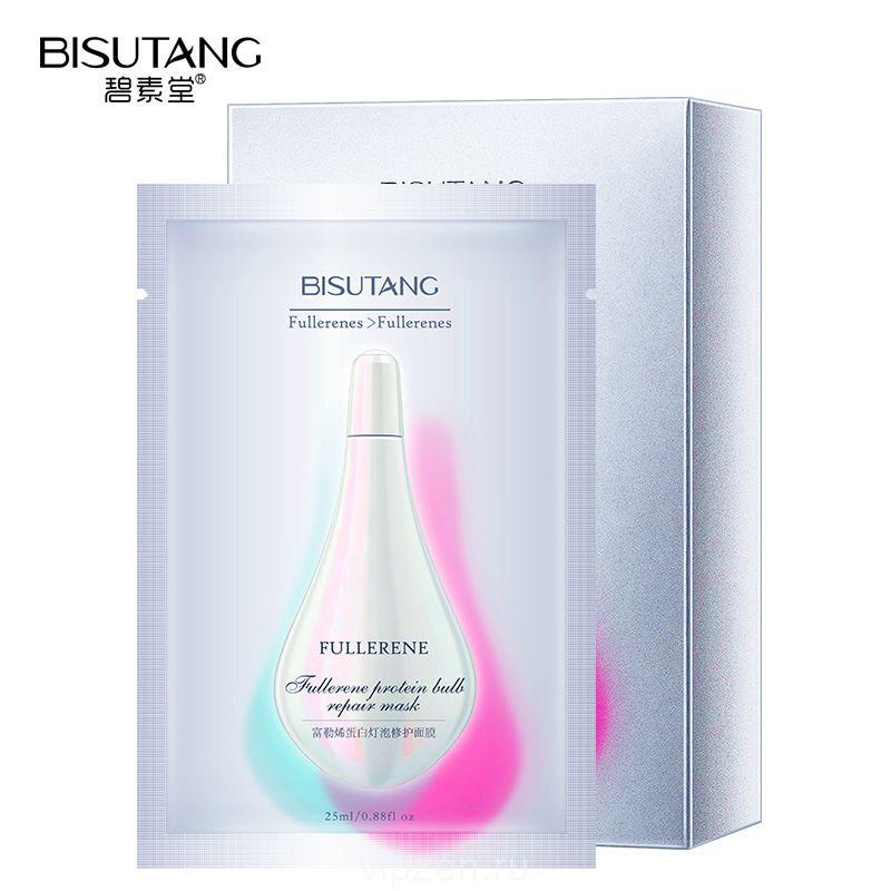 Биосинтанг фуллеренин лампа маска 10 шт в штучной упаковке наполнитель воды фильм День шелк