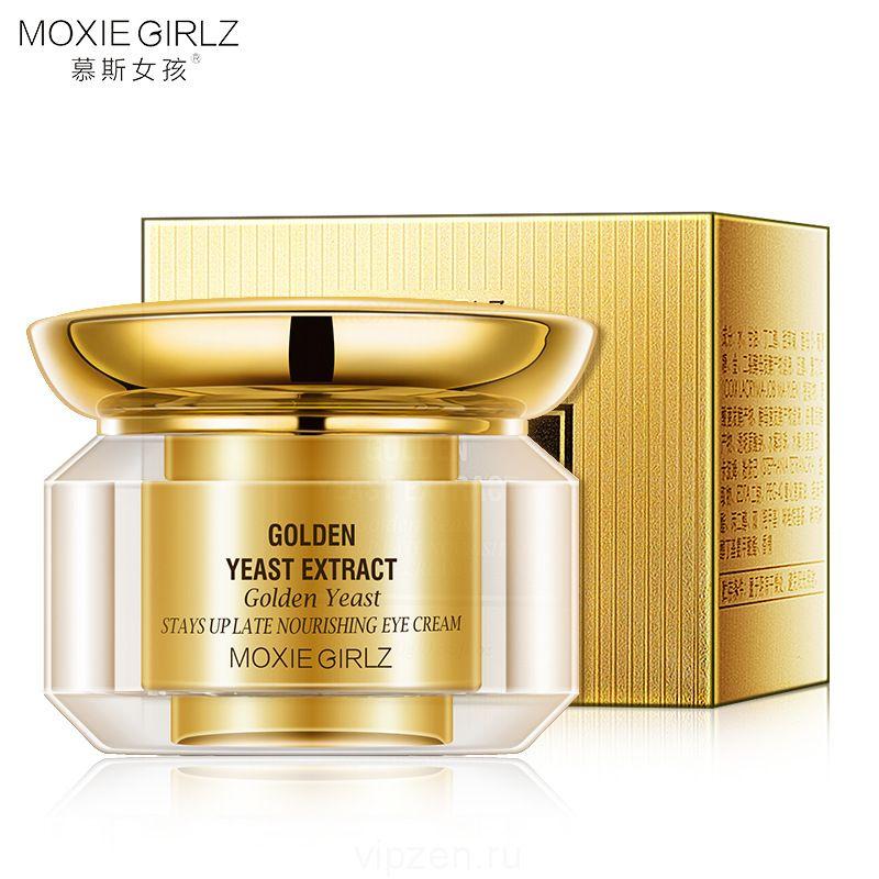 Мусс для девочек золотые дрожжи ночной питательный крем для глаз 10 г Золотая роскошь домашнее животное питает кожу вокруг глаз