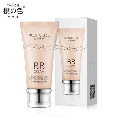 Sakura no Color Natural Water Light Nude Makeup BB Cream 50g увлажняющий консилер для лица BB Cream производитель 1-й заменитель волос