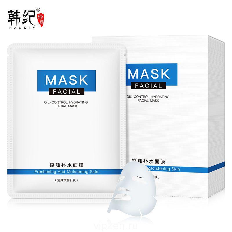 Встряхнуть тон горячий толчок Хан Ji контроль масла наполнитель воды фильм увлажняющий омоложение кожи нежные поры косметика производители Оптовая