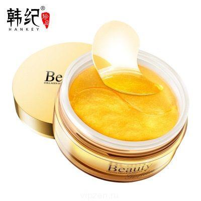 Han Ji Eye Mask paste 60 paste Black Pearl коллаген для удаления мешков для глаз укрепляющий ремонт глазная пленка для ухода за кожей