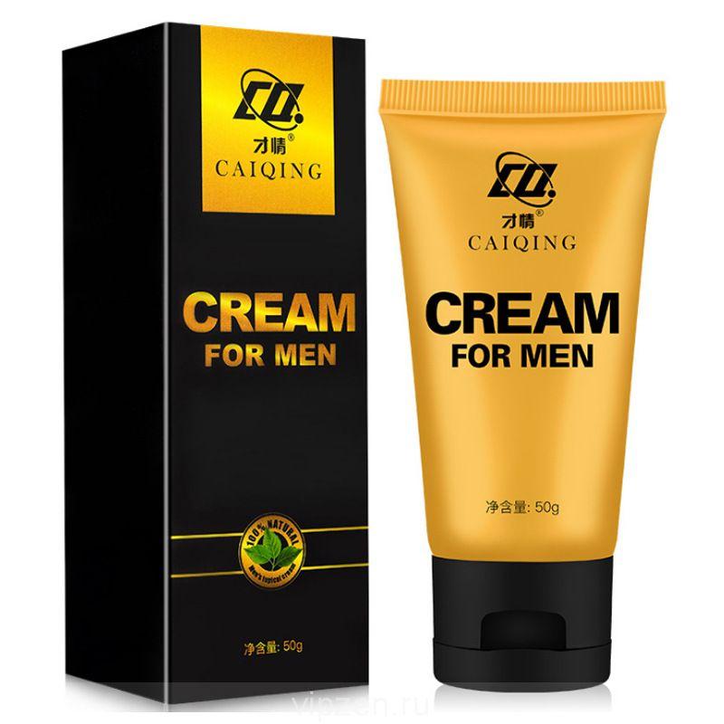Талант золотой крем для мужчин питательный и ремонтный крем Increasing the paste 50g