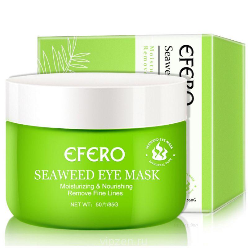 efero Hydra водоросли увлажняющая маска для глаз Уход за глазами Remove Eye bags 50 таблеток пакет