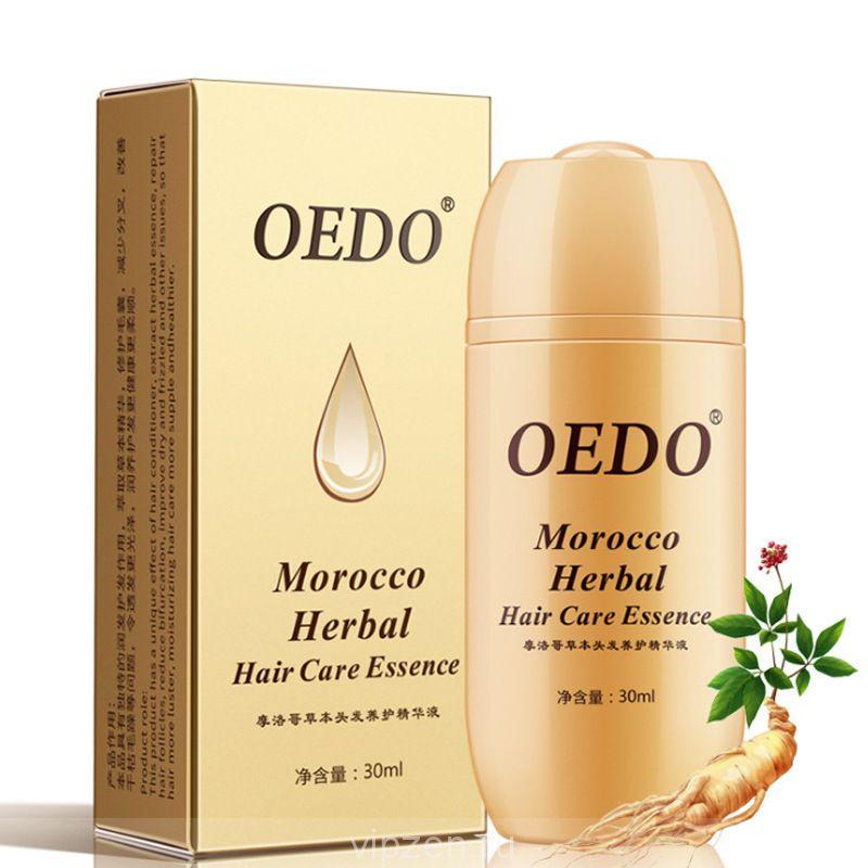 OEDO марокканская травяная сыворотка для волос вьющиеся сухие, мягкие и вьющиеся волосы хвост масло