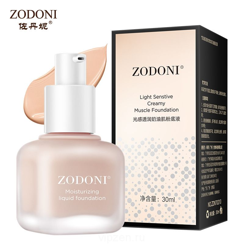 Zodani Light Sensation Cream Cream Foundation 30 мл увлажняющий увлажняющий изолирующий консилер для обнаженного макияжа BB Cream Shake Tone