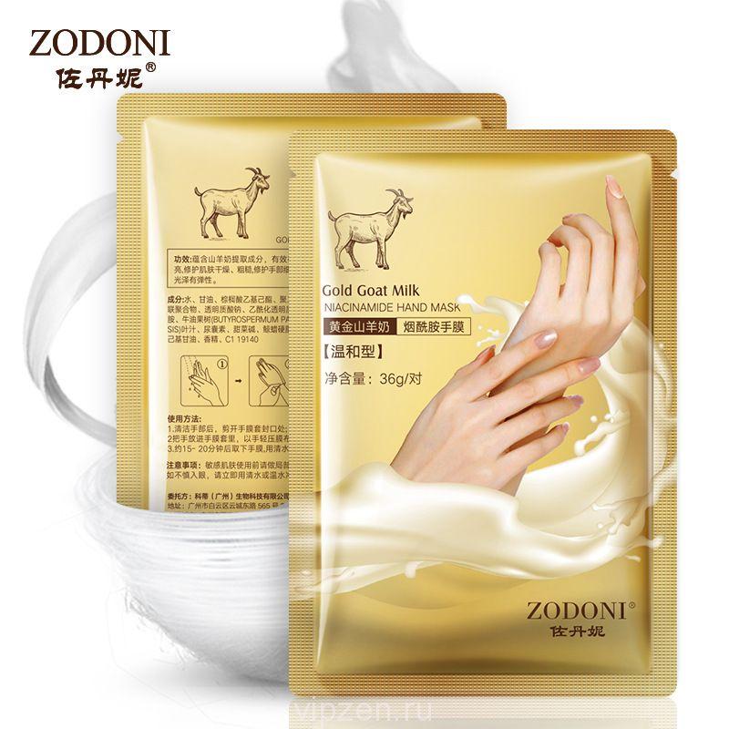 Zodani золото козье молоко никотинамид руки мембрана руки прикосновение кошки коготь ногтей перчатки мертвая кожа нежный увлажняющий увлажняющий
