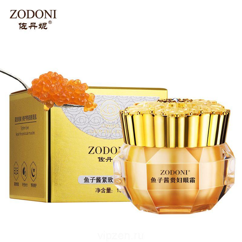 Zodani Caviar укрепляющий крем для век для женщин сыворотка жизненная сила золото коррекция роскошный ремонт осветление тонких линий против морщин