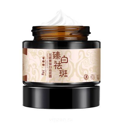 Китай макияж специальные слова веснушки крем отбеливание веснушки крем травяной веснушки крем Чжэнь белый веснушки крем веснушки крем oem