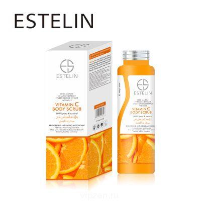 Отшелушивающий витамин C скраб для тела Уход за лицом нежный не раздражает отшелушивающую кожу куриная кожа косметика