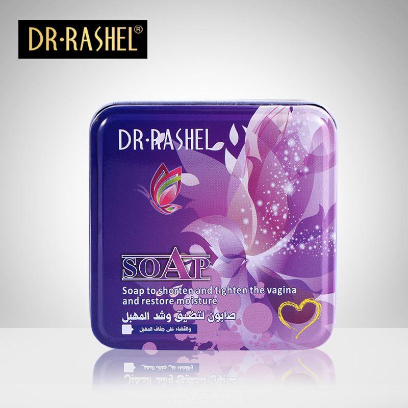 DR.Г-жа Рашель частный уход порошок укрепляющее очищение антибактериальное личное уход мыло Мыло замена