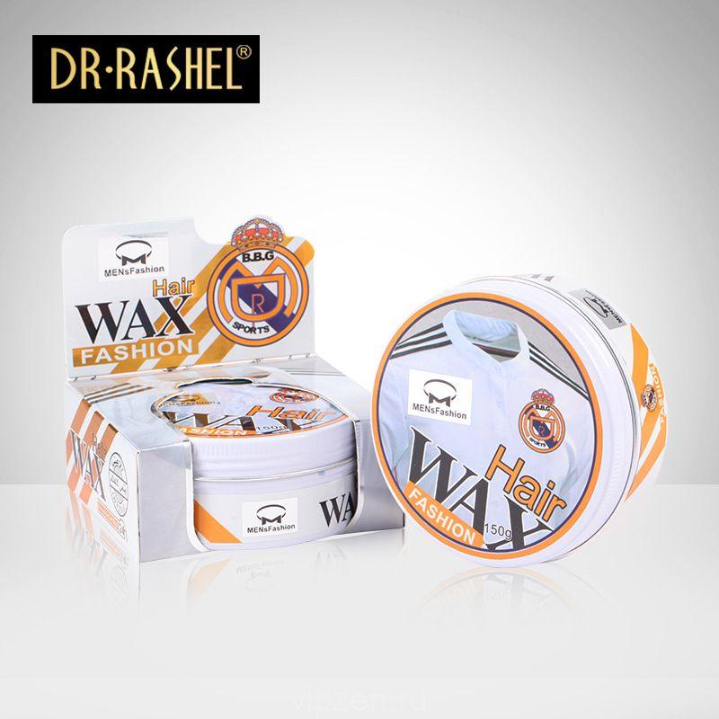 DR.RASHEL HAIR WAX пушистый сильный стойкий воск для укладки волос увлажняющий модный стиль