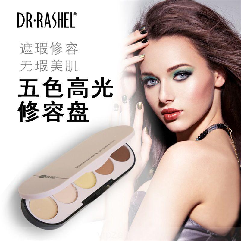 DRRASHEL пятицветный консилер поднос подсветка осветление тени макияж нос тень стойкий тонирование уход затенение паста прочный