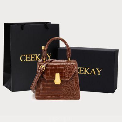 В этом году популярная маленькая сумка 2020 Новая приливная мода Джокер премиум чувство замок сумка через плечо осень зима женская сумка