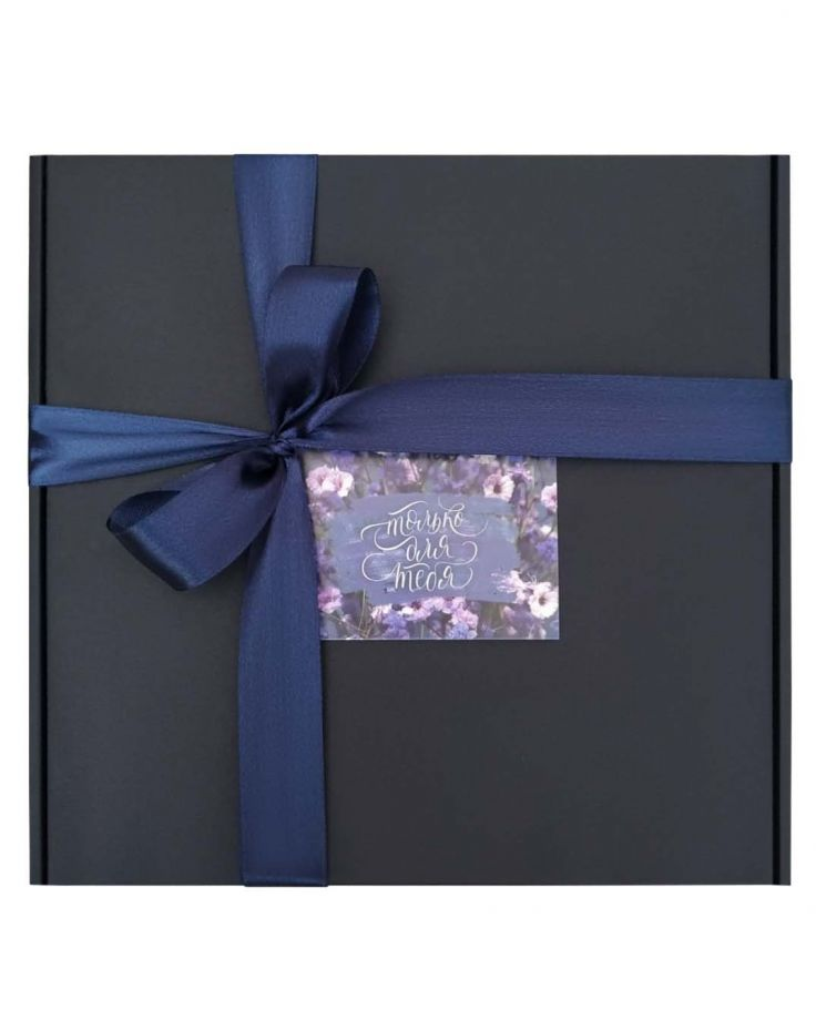 Коробка подарочная, коробка для подарка цвет черный 220*220*60 мм с наполнителем тишью и атласной лентой