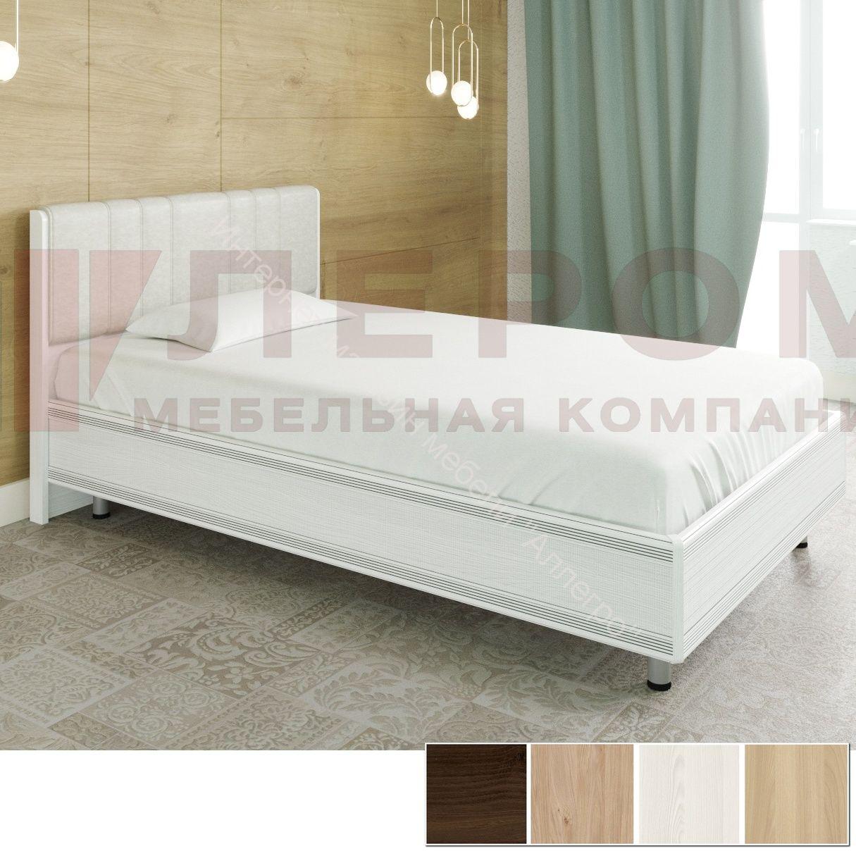 Кровать КР-2011 (1,2*2,0) Карина с  мягким изголовьем
