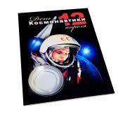 ПЛАНШЕТ для 25 РУБЛЕЙ 2021 60 лет полета в космос (1)