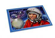 ПЛАНШЕТ для 25 РУБЛЕЙ 2021 60 лет полета в космос (4)