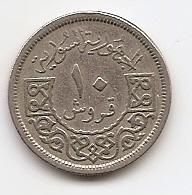 10 пиастров  (Регулярный выпуск ) Сирия 1956