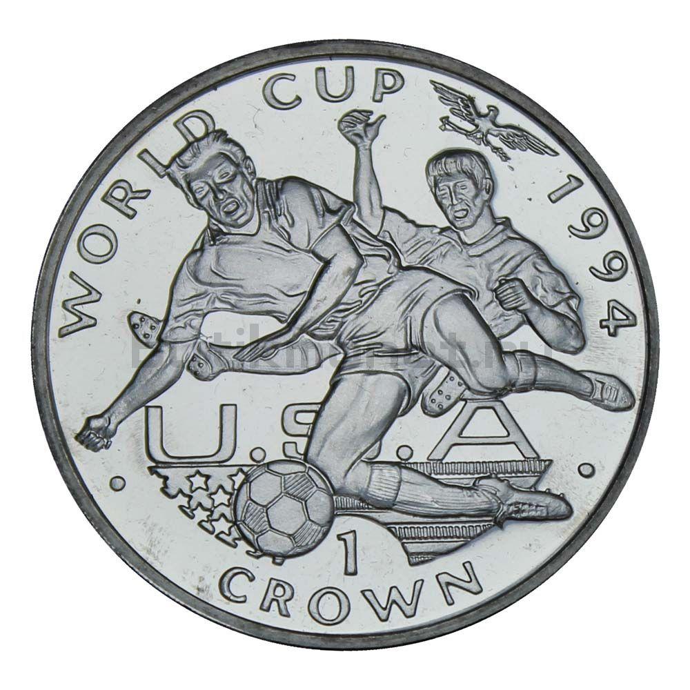 1 крона 1994 Гибралтар Борьба за мяч, Чемпионат мира по футболу 1994