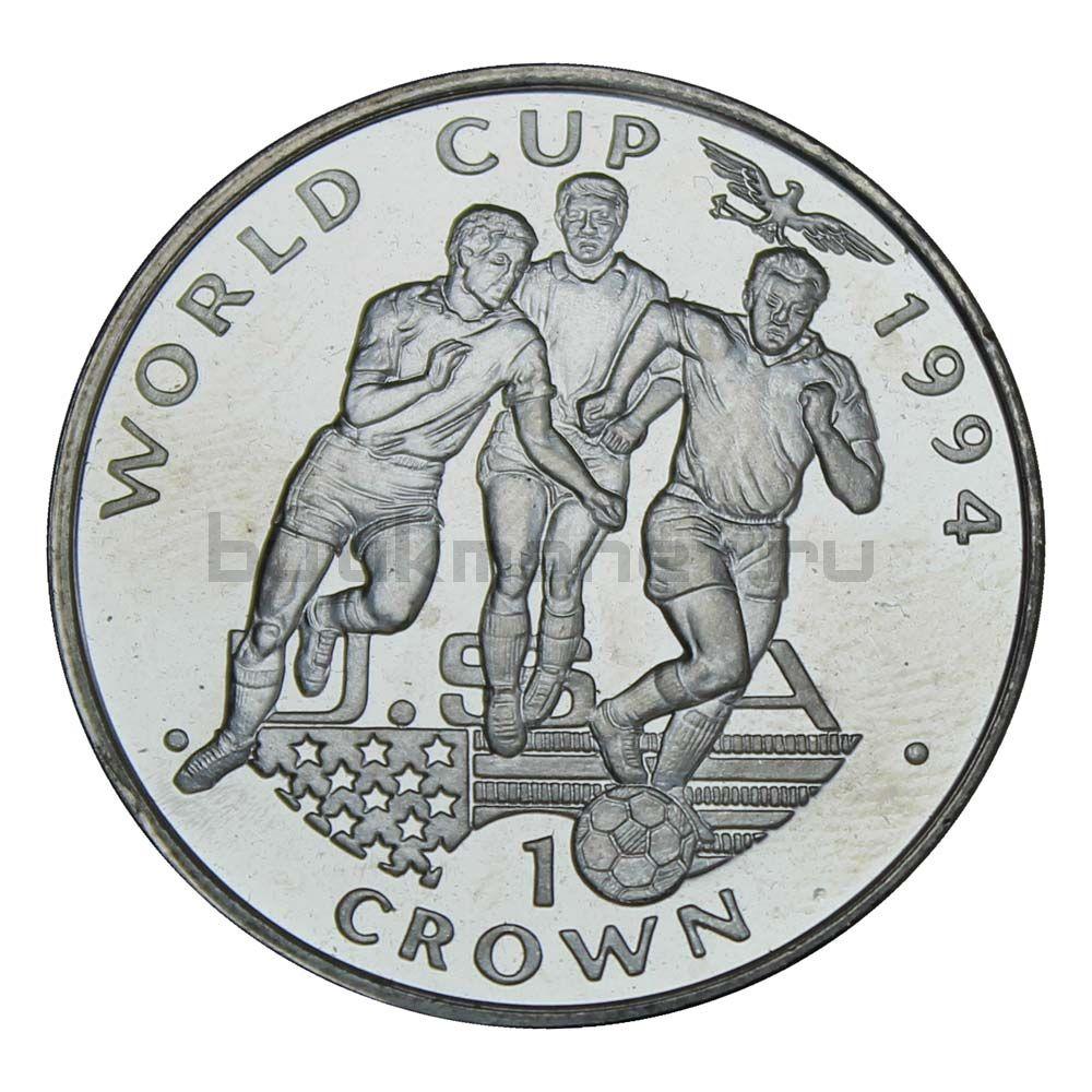 1 крона 1994 Гибралтар Контроль Мяча, Чемпионат мира по футболу 1994