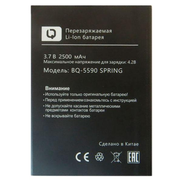 Аккумулятор BQ-5590 Spring Оригинал
