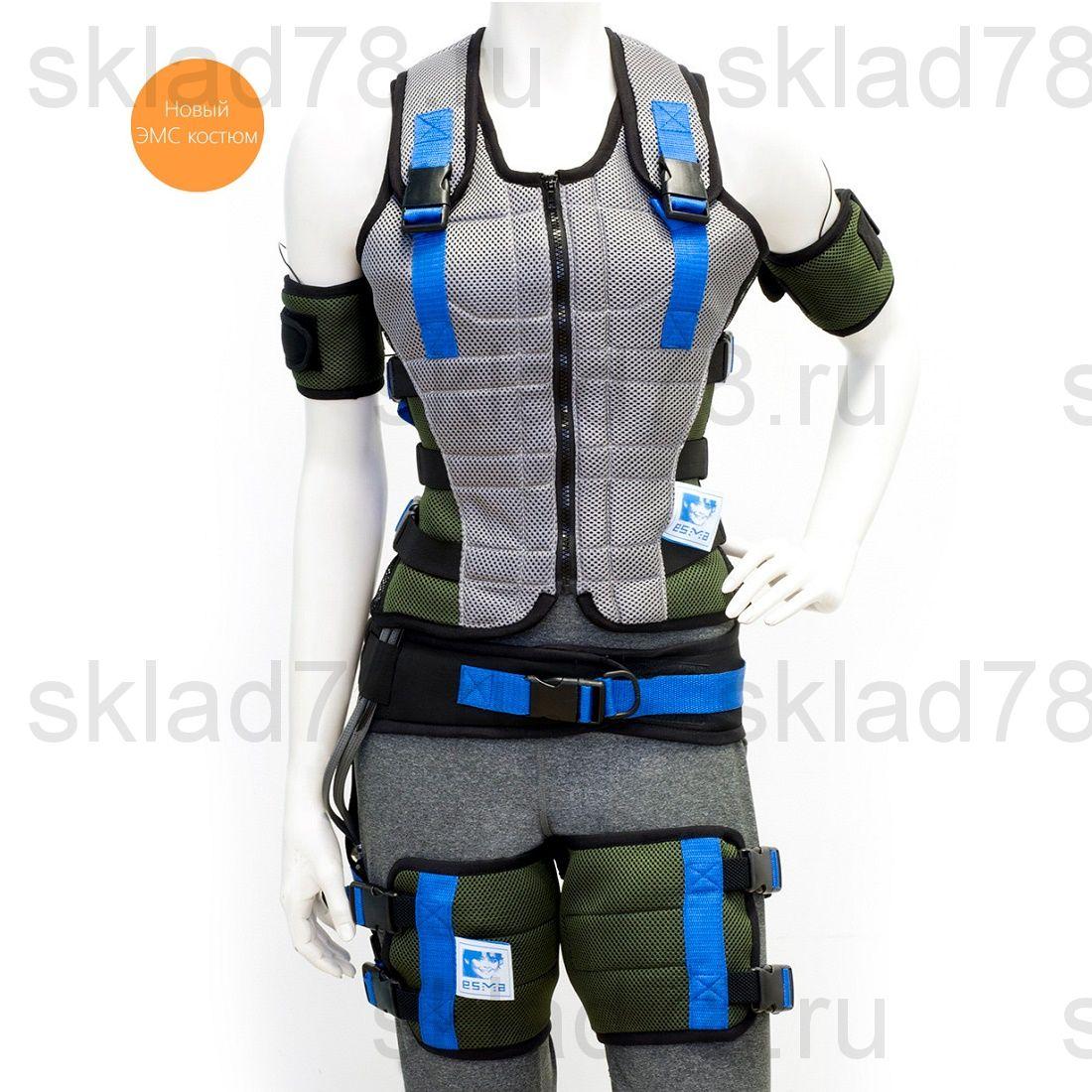 Комплект костюма для EMS тренировок