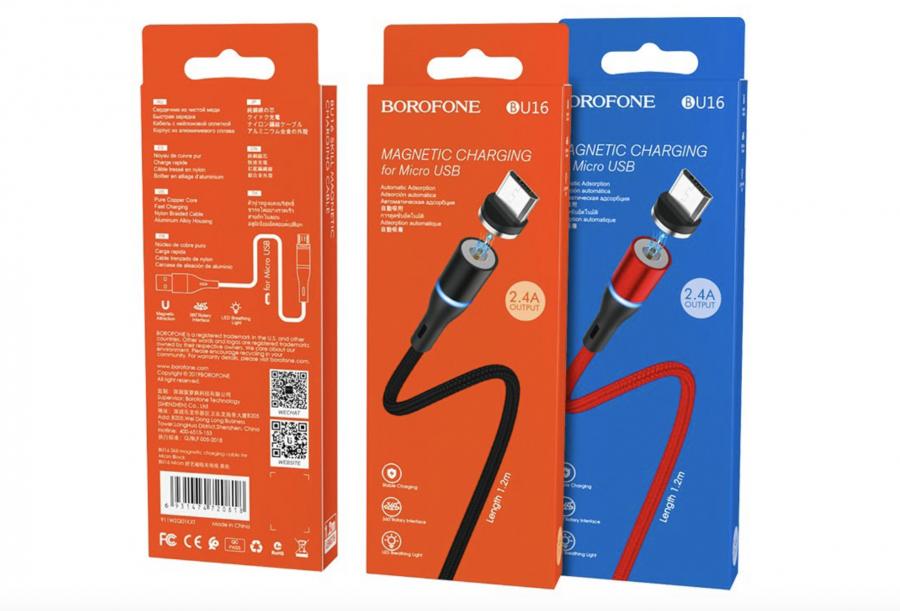 Кабель Borofone BU16 USB - micro USB магнитный (1,2 метра) (red)