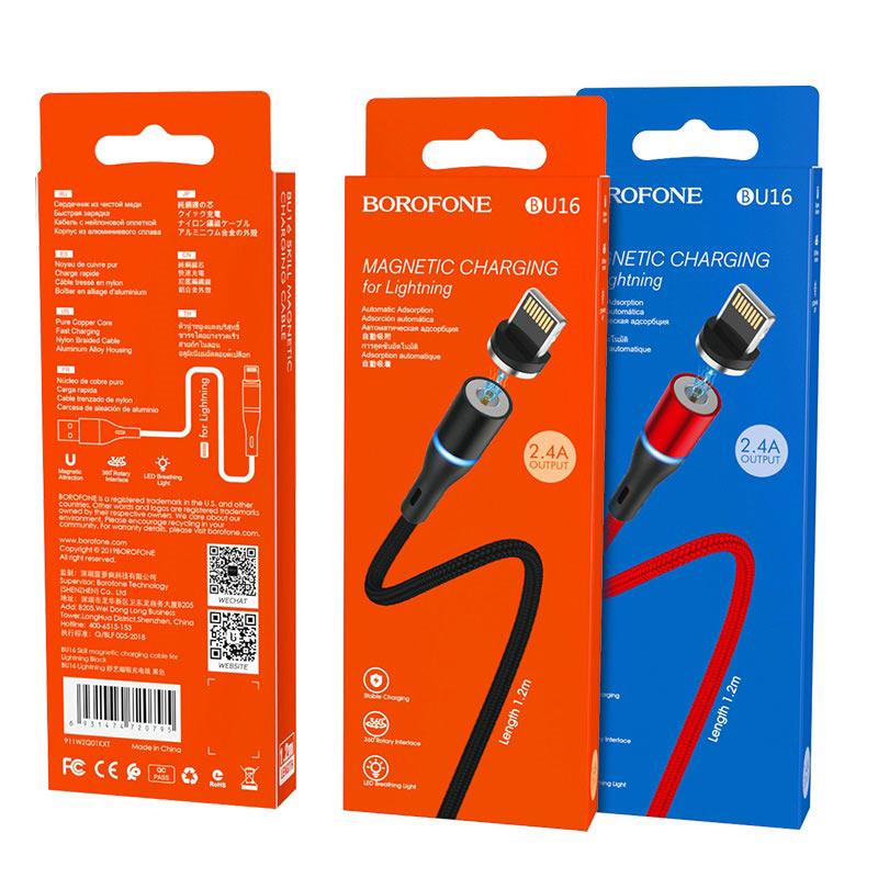 Кабель Borofone BU16 USB - Lightning магнитный (1,2 метра) (black)