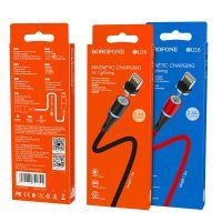 Кабель Borofone BU16 USB - Lightning магнитный (1,2 метра) (red)